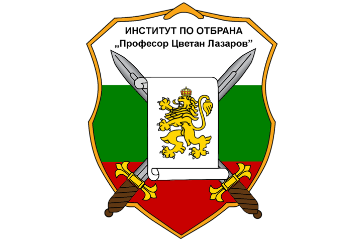 Bulgarian Defence Institute