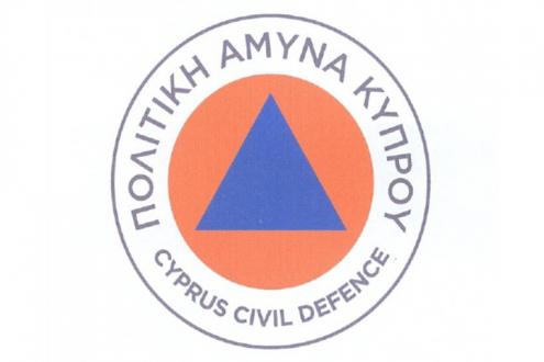 Cyprus Civil Defence